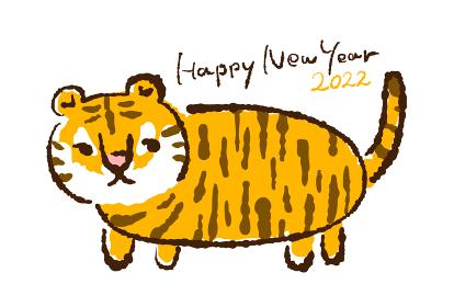 2022年寅年年賀状テンプレート・ぽっちゃりかわいい虎のイラスト