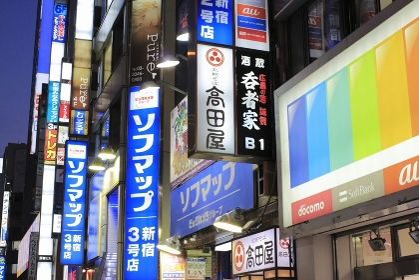 西新宿の夜景