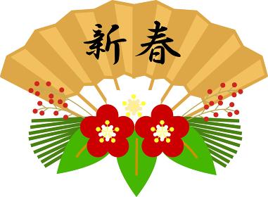 縁起物 扇子と松竹梅と南天