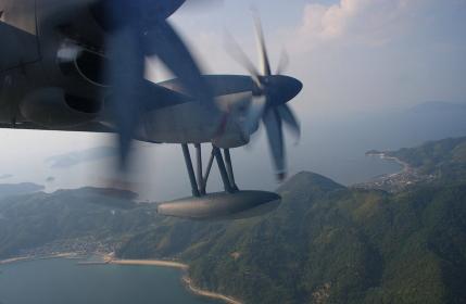 US-2から瀬戸内海(2010年海自岩国航空基地主催US-2体験搭乗イベント)