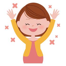 妊婦さん 笑顔 バンザイ