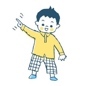 指をさす男の子