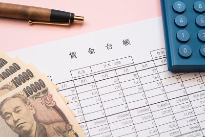 賃金台帳 経理 事務 会社