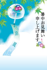 暑中お見舞葉書デザイン素材|緑の楓と白い雲とアサガオ朝顔柄の風鈴のある風景|夏のイメージ