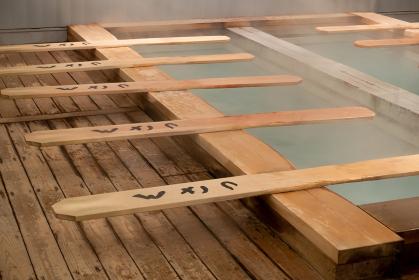 草津温泉 湯もみ 湯もみ板