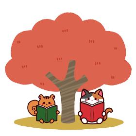 読書の秋 木の下で本を読む動物たち