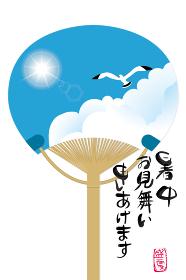 暑中見舞い用デザインテンプレート 団扇に描かれた風景イラスト 青空と白い雲とカモメ文字有り