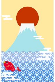 年賀状:富士山と初日の出、鯛と海とエ霞のデザイン