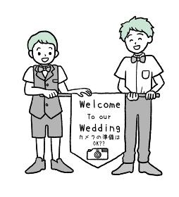 結婚式のフラッグボーイのイラスト