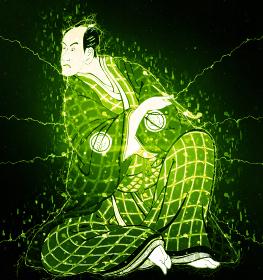 三世坂東彦三郎の帯屋長右衛門 サイバーバージョン
