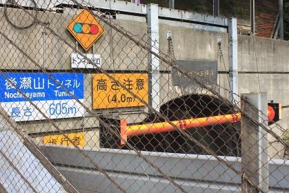 トンネル天井の接触防止鉄棒