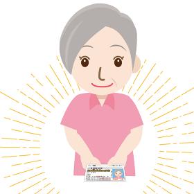 運転免許証の返納のイラスト 老人高齢者シニア女性お婆さん