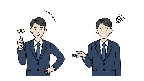 スーツ姿の男性 会社員 親指を立てるポーズ 困った仕草 イラスト素材
