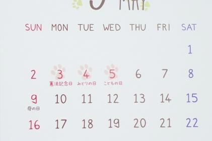 カレンダー イベント日ゴールデンウィーク