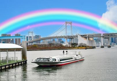 虹の橋行き水上バス