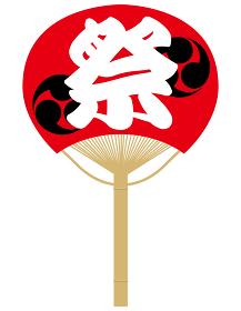 団扇うちわのイラスト_赤巴紋と祭りの文字縁日のイメージ