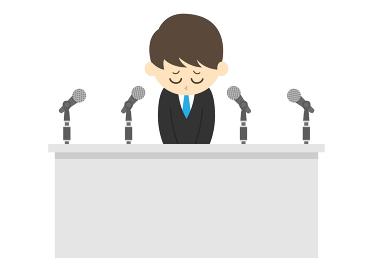 謝罪会見を開く男性のイラスト