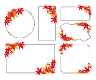 秋 和風 紅葉