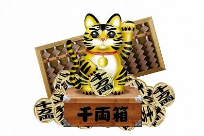 干支 寅 招き猫と千両箱