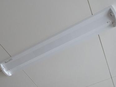 節電対策の蛍光灯