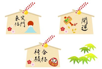 絵馬:笑門来福、開運、合格祈願の絵馬のベクターイラスト