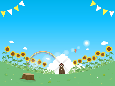 ヒマワリと青空の風景イラスト 夏 背景素材