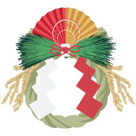 イラスト素材 しめ縄 正月飾り 扇子 縁起物 注連縄 年賀状素材 ベクター
