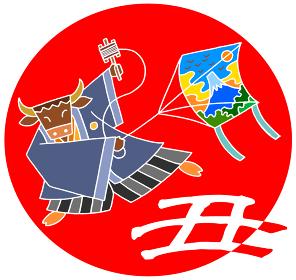 丑年年賀状イラスト・凧揚げ