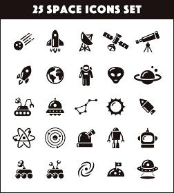 25スペース(宇宙)アイコンイラストセット