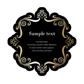 グラフィックイラスト素材バロック様式:×ゴールドの美しい ラベルデザイン・オーナメント飾り罫