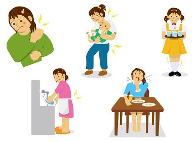 女性の疲労・健康イラストセット (腰痛・肩こり・疲労)
