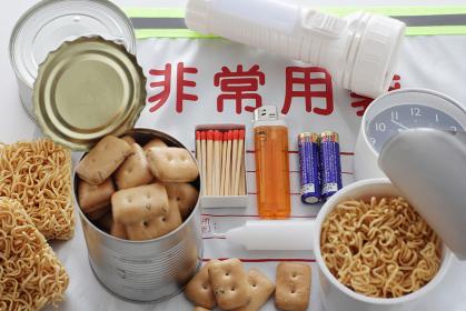 災害の非常時に備えた非常食や備品