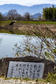 山の辺の道 桧原神社近く万葉歌碑