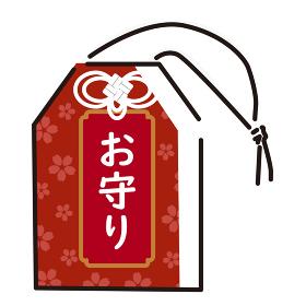 日本文化素材 / 縁起物お守り