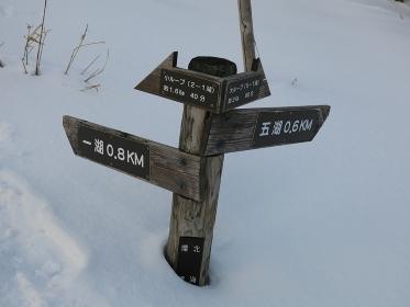 雪に埋もれた知床五湖の道標(フィールドハウス裏にある地上遊歩道の大ループと小ループの分岐点)