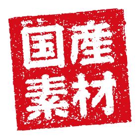 飲食店・居酒屋等のメニュー表で使われるキャッチコピー 角形スタンプ イラスト/ 国産素材