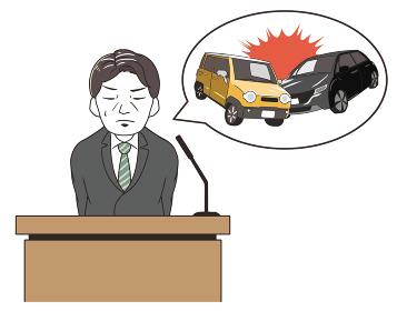 交通事故を起こす 謝罪会見 男性
