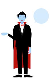 ハロウィンの仮装、バンパイア姿の男性が右手を出して話しているポーズ(吹き出しつき)