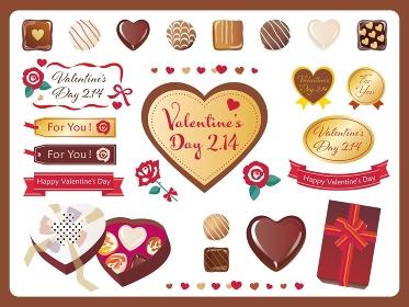 バレンタインデーのチョコレートのセット