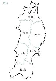 和風な日本地図 東北地方