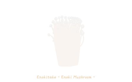 秋の味覚、キノコのシンプルなイラスト エノキタケ