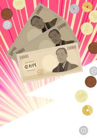 デフォルメ 日本円 フレーム 紙幣 硬貨 一万円札