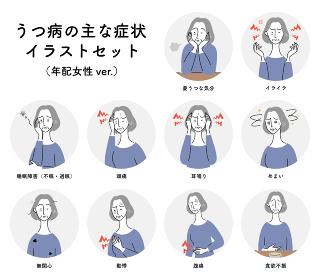 うつ病の主な症状 イラストセット(シニア女性)/日本語バージョン