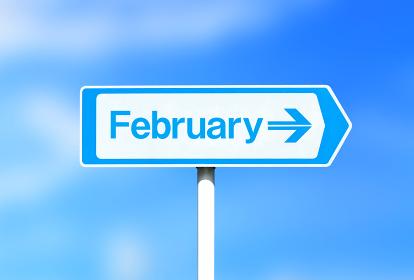 2月の看板