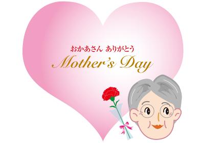 ハートとカーネーションの母の日