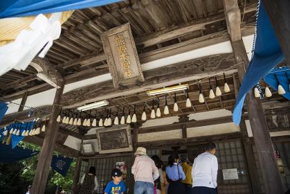 筆祭の境内 熊野/広島県