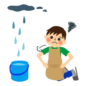 雨漏りに困る男性