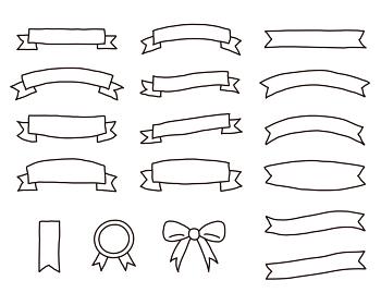 手書きリボンのフレームセット シンプル