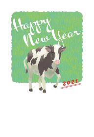 令和3年2021年丑年年賀状ナチュラルな手描きのホルスタインの絵柄年賀状