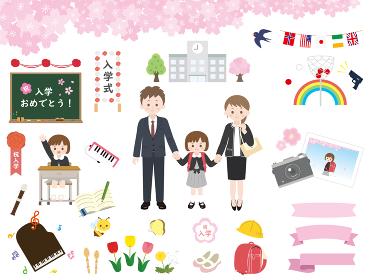 小学校の入学式イラスト 女の子
